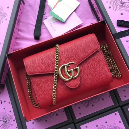 Gucci GG DIONYSUS Mini Shoulder Bag 401232 red