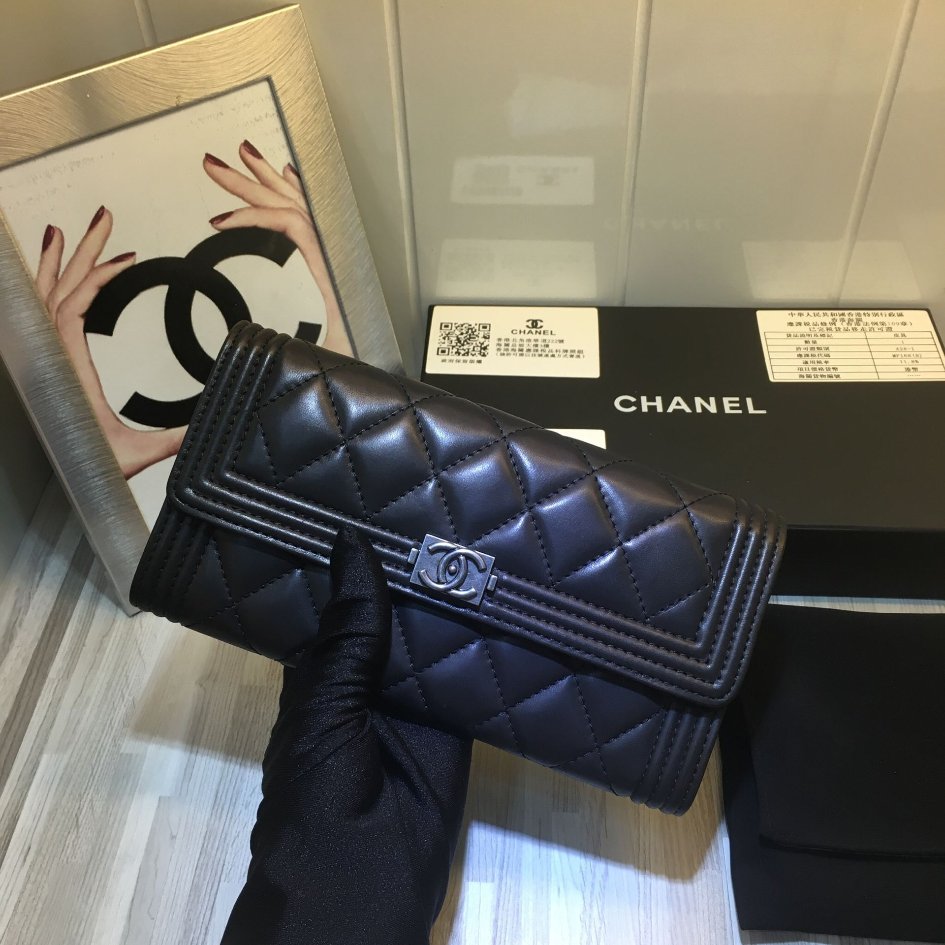 Chanel leboy Matelasse Long Wallet  Leather 11245 black