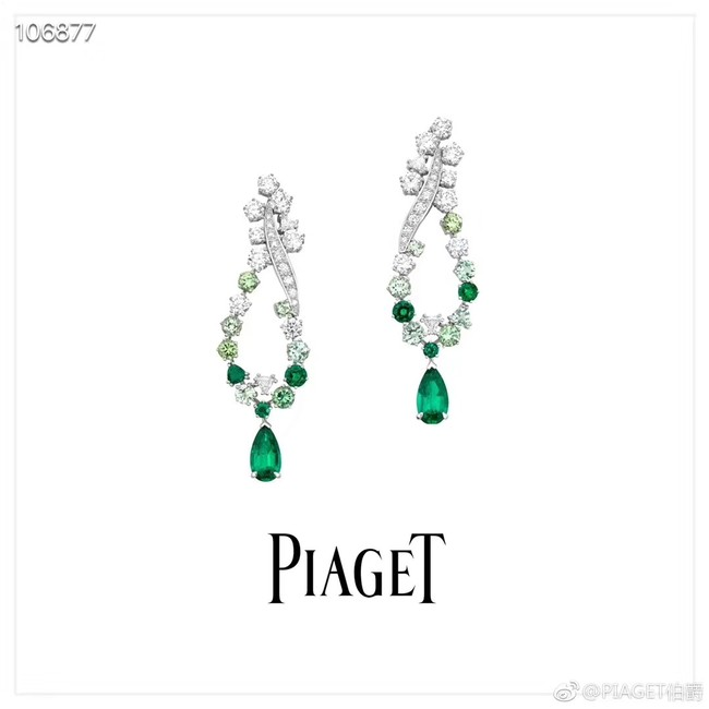 Piaget Earrings CE3578